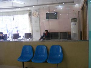 患者输液室